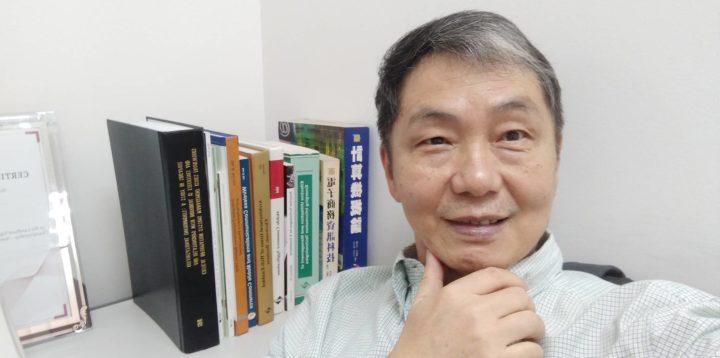 Dr. Solomon Shi